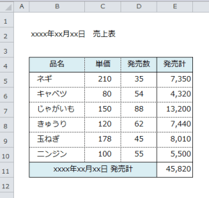 Excel_計算_1