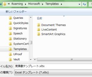 Excel_テンプレート_3