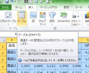 Excel_表_2