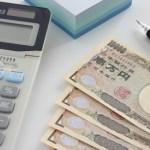 会社を設立する時に必要な6つの費用