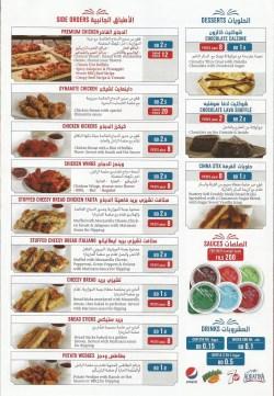 Enchanting Dominos Pizza Menu Dominos Pizza Menu Dominos Pizza Bahrain Domino S Menu Prices 2018 Dominos Menu Prices Uk
