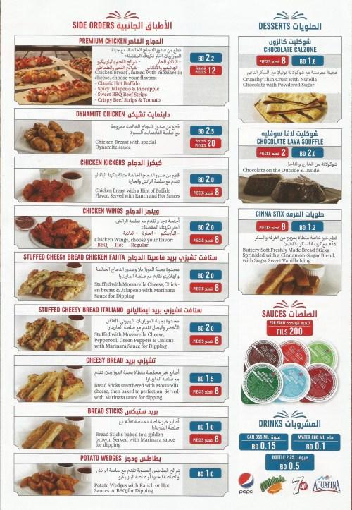 Medium Of Dominos Menu Prices