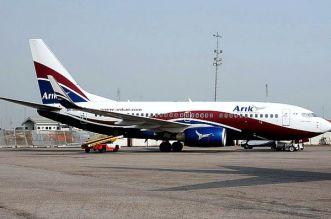 Arik-Air 2