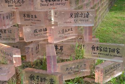 biennale-12-china.jpg