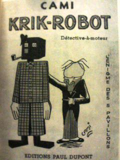 機械探偵クリク・ロボット