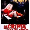 『女ヴァンパイア カーミラ』 クリストファー・リーが謎の吸血鬼事件に挑む怪奇映画