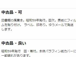 2015-05-10_151226