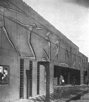 赤坂 映画館 葵館 1924