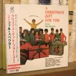 フィル・スペクターのポップなクリスマス・アルバム『クリスマス・ギフト・フォー・ユー』