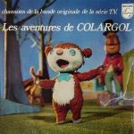 『コラルの探検』 熊が歌うフランスの人形アニメ