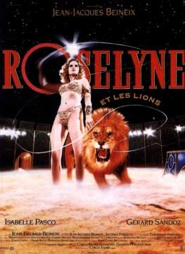 ロザリンとライオン