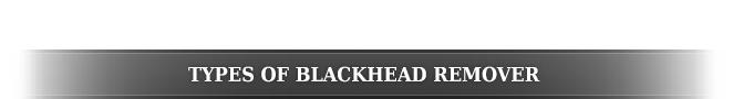 types of blackhead remover
