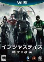 Japan gets decidedly cooler Injustice: Gods Among Us box art