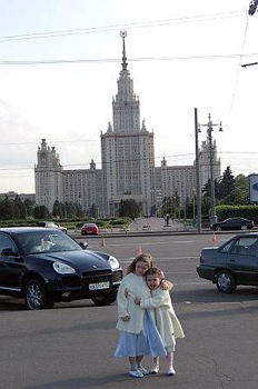 American Girls in Moscow