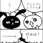 20160824_162450_0