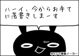 20160826_202222_3
