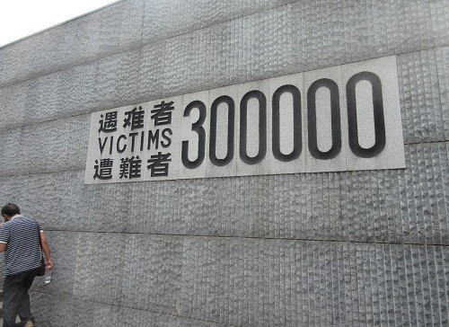 南京大虐殺追悼、真珠湾訪問する安倍首相に促す