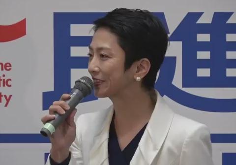 蓮舫 仕事納め 民進党 嫌味 糸魚川市