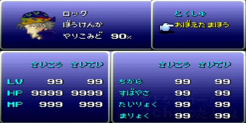 ff6_yarikomido_title.jpg