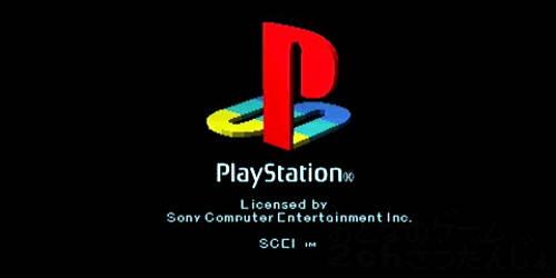playstation1_startup_title.jpg