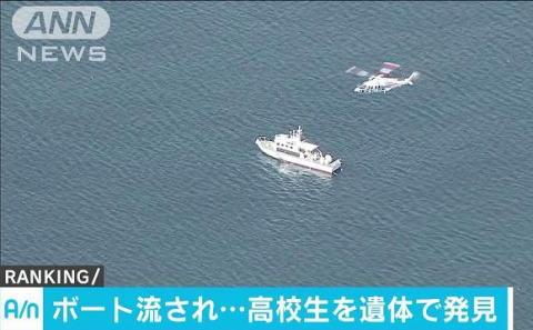 水難事故 ゴムボート 離岸流 立ち入り禁止区域 宮城 名取