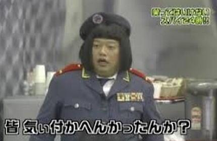よしもとクリエイティブ・エージェンシー 藤原寛 吉本興業 大崎洋 ダウンタウン マネージャー 社長