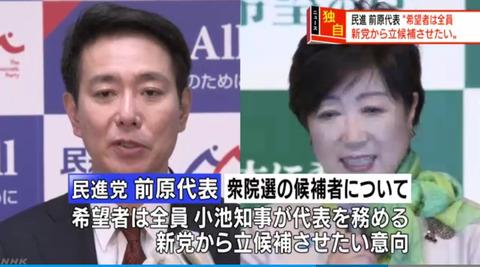 maehara27da3550-s.jpg