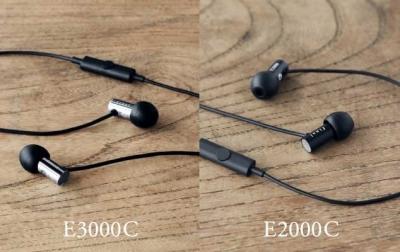 ファイナルオーディオの人気イヤホンE2000とE3000にリモコン付きタイプとNEWカラーが登場。リモコンで音は変わらねーだろ