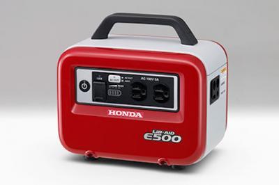家電も動くレトロデザインのハンディ蓄電池、ホンダが発売。スマホを20回充電可能