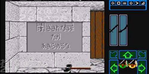 dangeonmaster_akirameruna_title.jpg