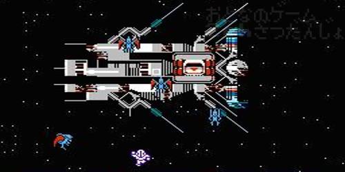 hydride3_spaceship_title.jpg