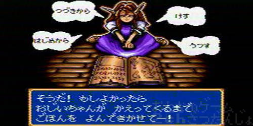 shiningforce_savegirl_title.jpg