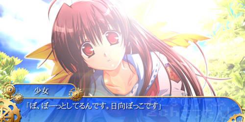syarin_no_kuni_hinatabokko_title.jpg
