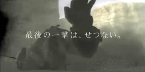 wanda_to_kyozou_cm_saigo_no_ichigeki_ha_setsunai_title.jpg