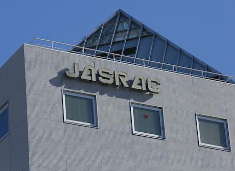 JASRAC 日本音楽著作権協会 理容室 BGM 文化庁 利権 著作権