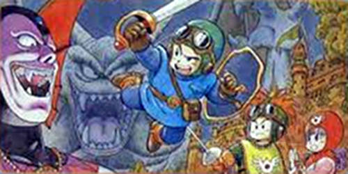 dragonquest2_package_title.jpg