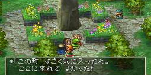 dragonquest7_imin_title.jpg
