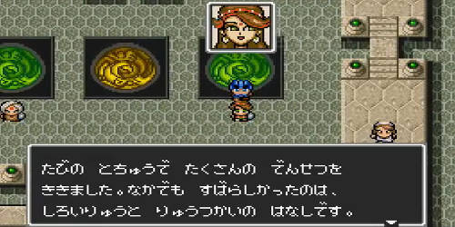 sansaranaga2_ending_tabinohanashi_title.jpg