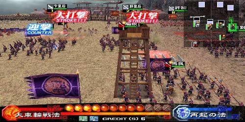 zangokushitaisen_battle_title.jpg
