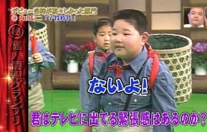 内山信二「しくじり先生」で再ブレイク?子役からの画像や人生まとめ