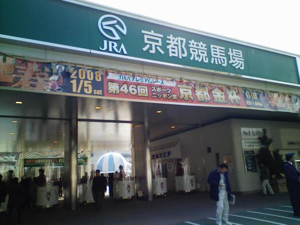 【競馬】 天皇賞秋かJCどっちか京都によこせよ