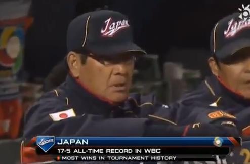 【WBC】 日本、プエルトリコに3-1で敗北 … 打線沈黙、準決勝で敗退