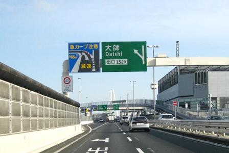 「川崎 インター 横羽線」の画像検索結果