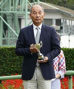 【競馬】 松山康久調教師がJRA通算1000勝達成!現役2人目、父松山吉三郎師も1000勝トレーナーで史上初の親子達成