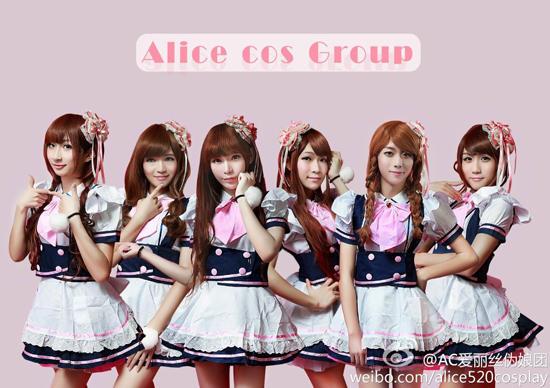 【画像】 中国で結成された 「男の娘グループ」 ガチで結構可愛いwwwwwwwwwww