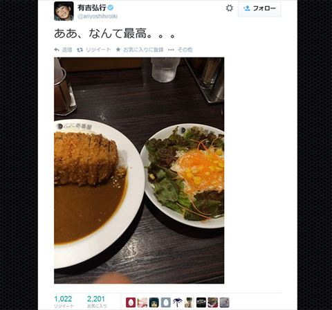 有吉弘行がココイチでカレーを食っただけで1000リツイート