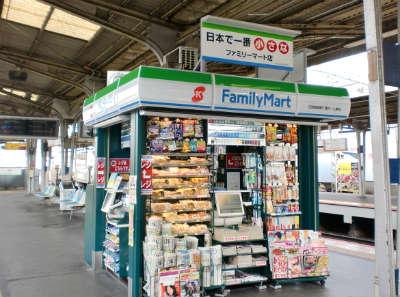 「日本で一番小さなファミリーマート店」、なんと2.42畳!