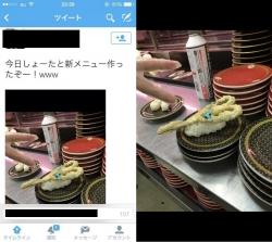 はま寿司のアルバイト、ハサミの天ぷらをしゃりに乗せツイッターに投稿