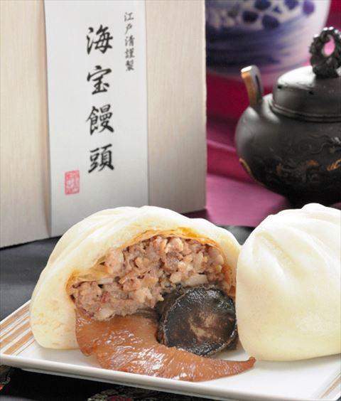 【画像】1個2000円の高級中華まんの断面画像がかつてないほど食欲をそそらない