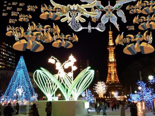 【遊戯王】クリスマスのカップルがうざすぎてイリヤステルが御怒りに!!